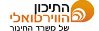 Site-logo-e1510814679165.png