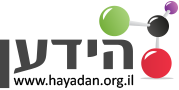 Hayadan logo 2013.png