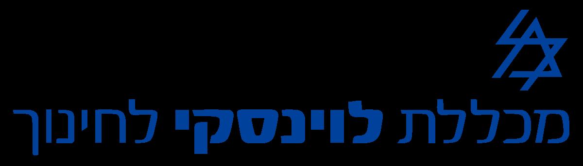 תוצאת תמונה עבור לוינסקי לוגו
