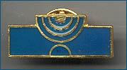 Pras-israel