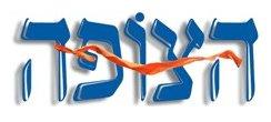 Hatzofe-logo01.jpg