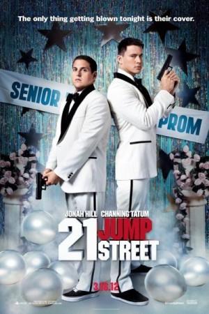 רחוב ג'אמפ 21 | Jump Street 21
