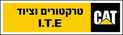 ITE-logo-01.png
