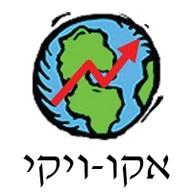 אקו-ויקי-לוגו.png