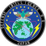 Defense Intelligence Headquarters Seal.JPG