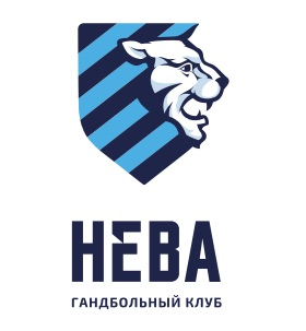 Saint Petersburg Handball Club.jpg