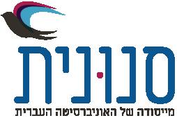 תמונת הלוגו של העמותה - סנונית צבעונית במעופה