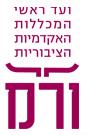 סמליל הוועד
