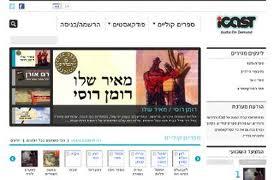 דף לדוגמה מהאתר