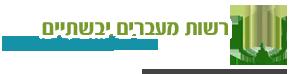 Logo Ramim