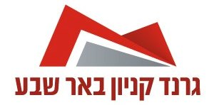 How to get to גרנד קניון באר שבע with public transit - About the place
