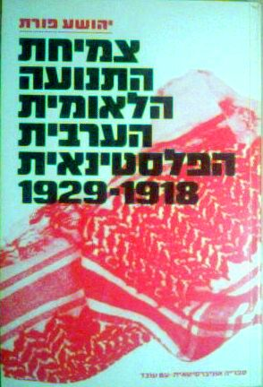read Advances in Informatics: 8th Panhellenic Conference on Informatics, PCI 2001 Nicosia, Cyprus, November 8–10, 2001 Revised