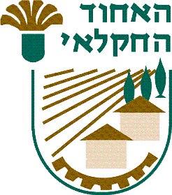 HaIhud HaHaklai Symbol.jpg