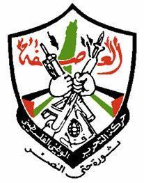 קובץ:Fateh-logo.jpg
