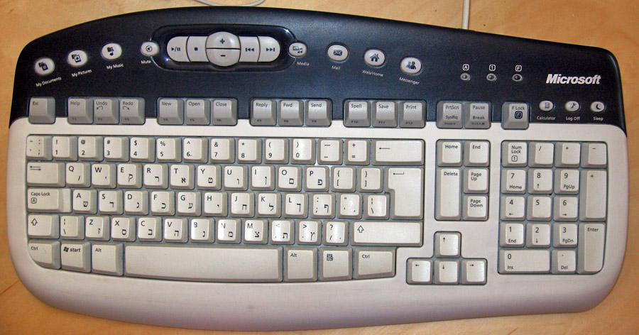 keyboard hebrew: