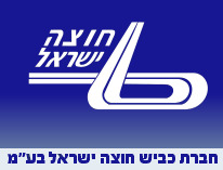 Kvish Hozte Israel Ltd.png