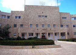 בית המוסדות הלאומיים בירושלים