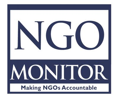 Image result for NGO Monitor