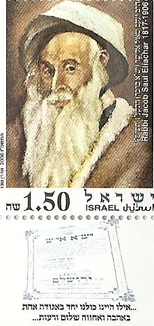 יעקב אלישר