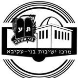הלוגו שהיה בשימוש עד 2013