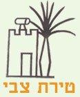 T Z Symbol.jpg