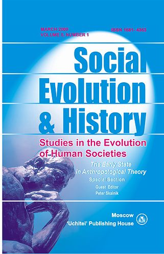 social evolutionism and historicism A theory that social and cultural events are determined by history  but it is a striking example of the industrial historicism style and is definitely worth a visit  of resources), manipulate the forces of nature (water, wind, and solar energies), and control and manipulate historical evolution (historicism and philosophy of history.