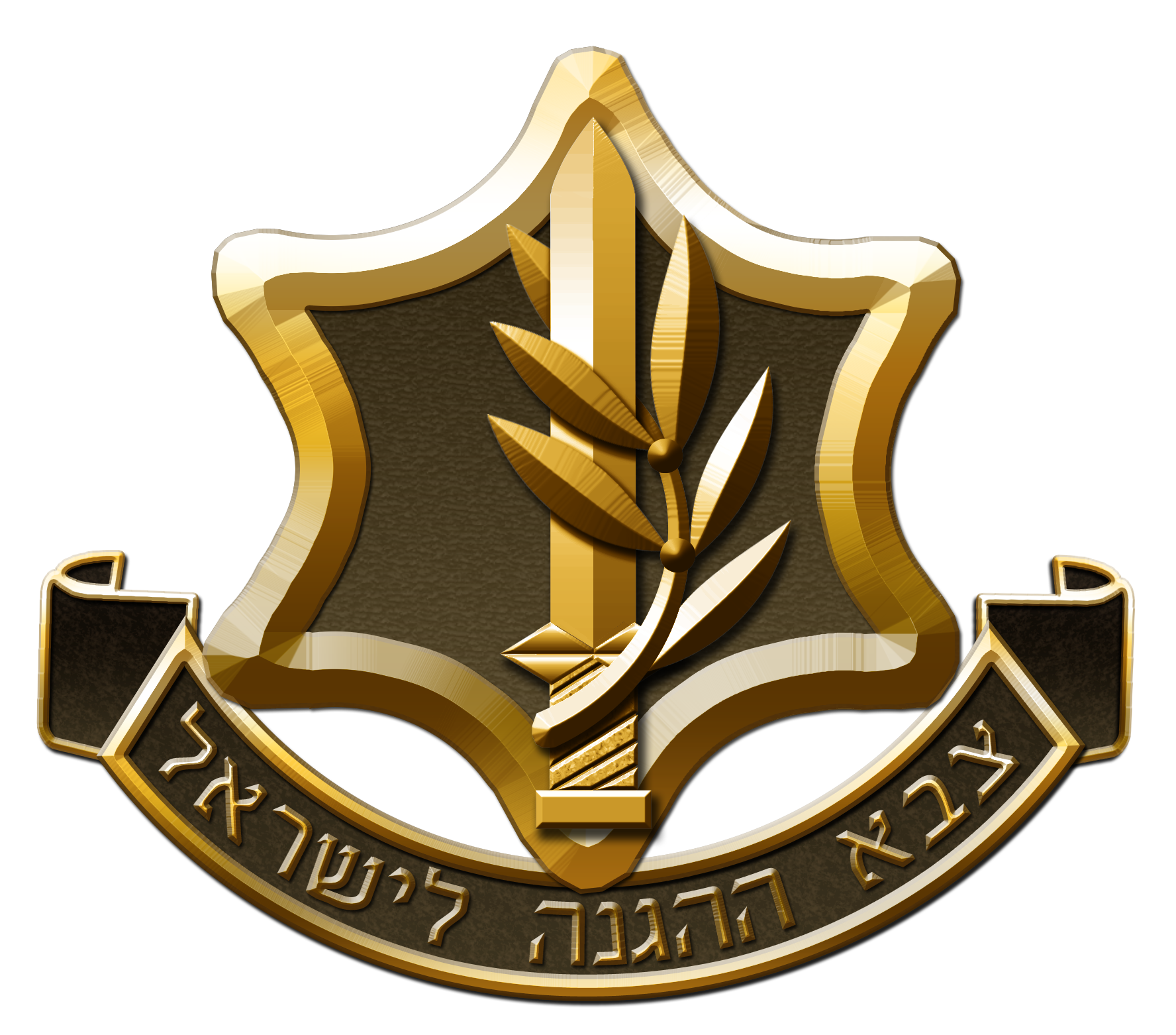 http://upload.wikimedia.org/wikipedia/he/f/fa/IDF_new.png