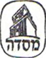 לוגו הוצאת מסדה