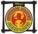 American Dragon- Jake Long.jpg