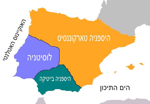 Hispania 2a division provincial.hebrew