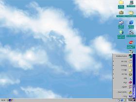 תמונת מסך מהממשק הגרפי Windows 98