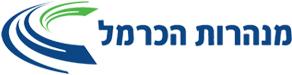 Minharot haCarmel logo