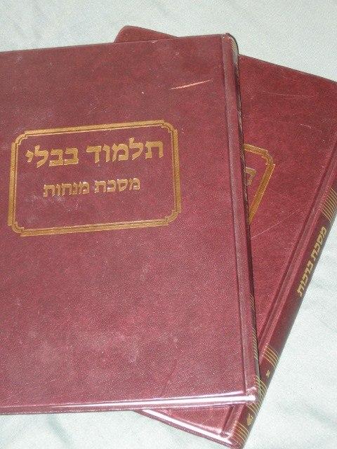 Gmara Book