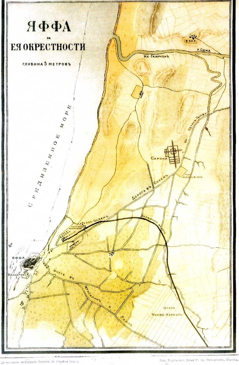 Jafaa-&-Sarona-Russian-map 1903