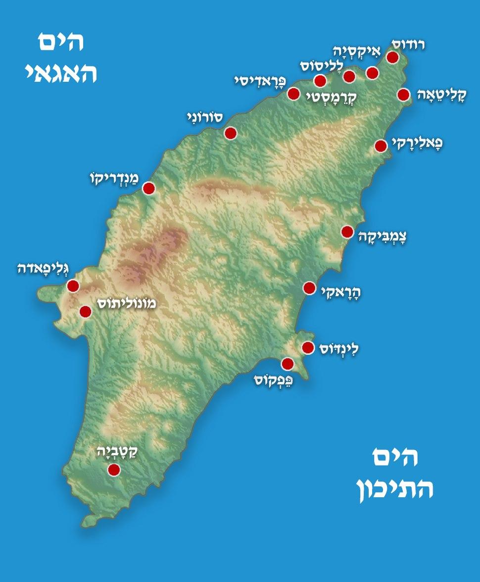 Rhodes map Hebrew