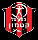 Hapoel Katamon vs. Kiryat Malachi