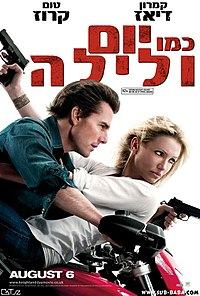 Knight and day poster.jpg