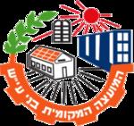Bnei Ayish COA.png