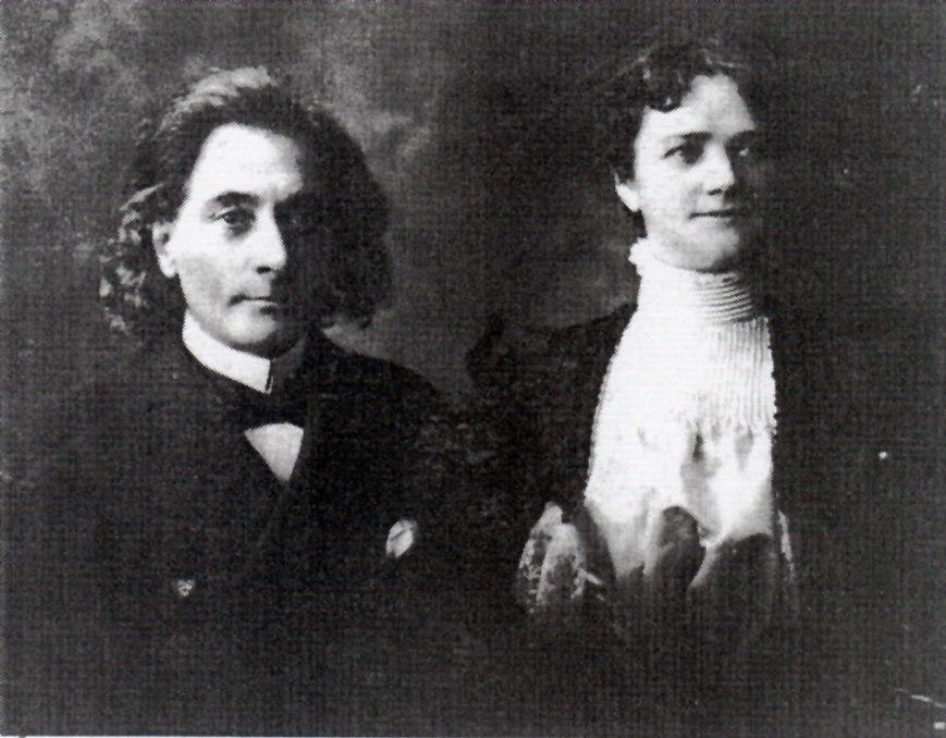 Naftali Herz Imber with his wife Amanda Kati