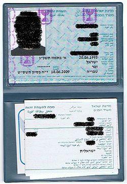 מה העונש על תעודת זהות מזוייפת?