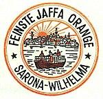 חותם ששימש את הטמפלרים כדי לסמן תפוזים שנקטפו בשרונה ובווילהלמה ונשלחו ליצוא