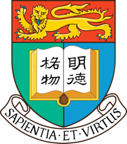2000px-University of Hong Kong svg.png