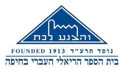 Hebrew Reali Logo.png