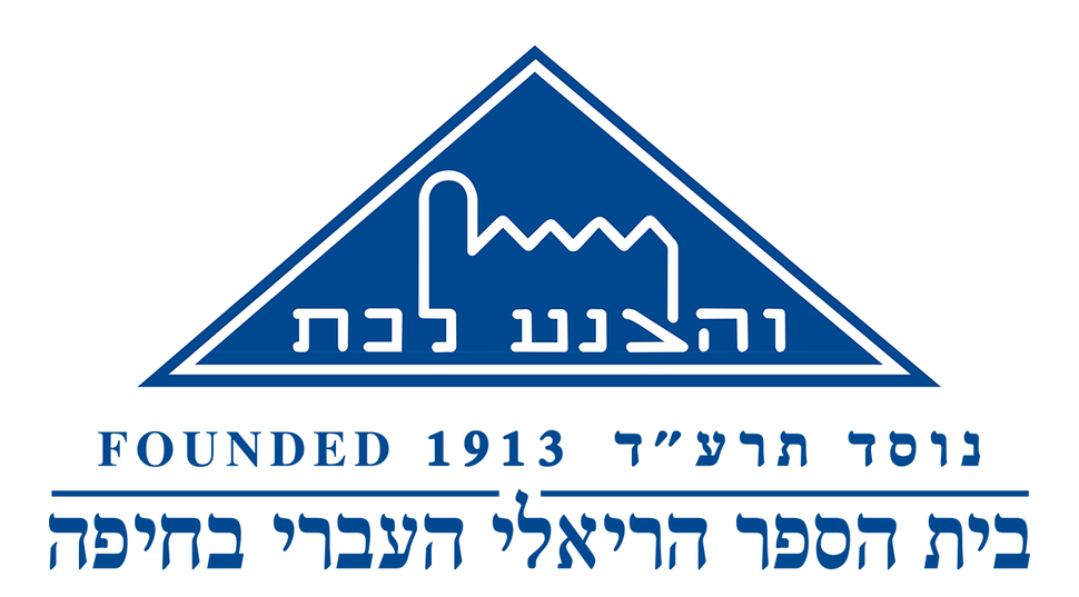 Hebrew Reali Logo