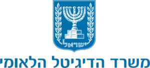 MinistryOfDigitalIsrael.png