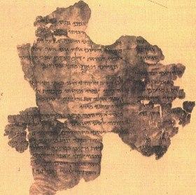 Qumran scroll02
