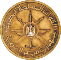 Egyptian Armed Forces insignia.png