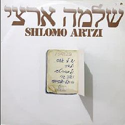 Shlomo Artzi nine's CD Cover.jpg