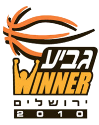 Winner cup basketball 2010.png
