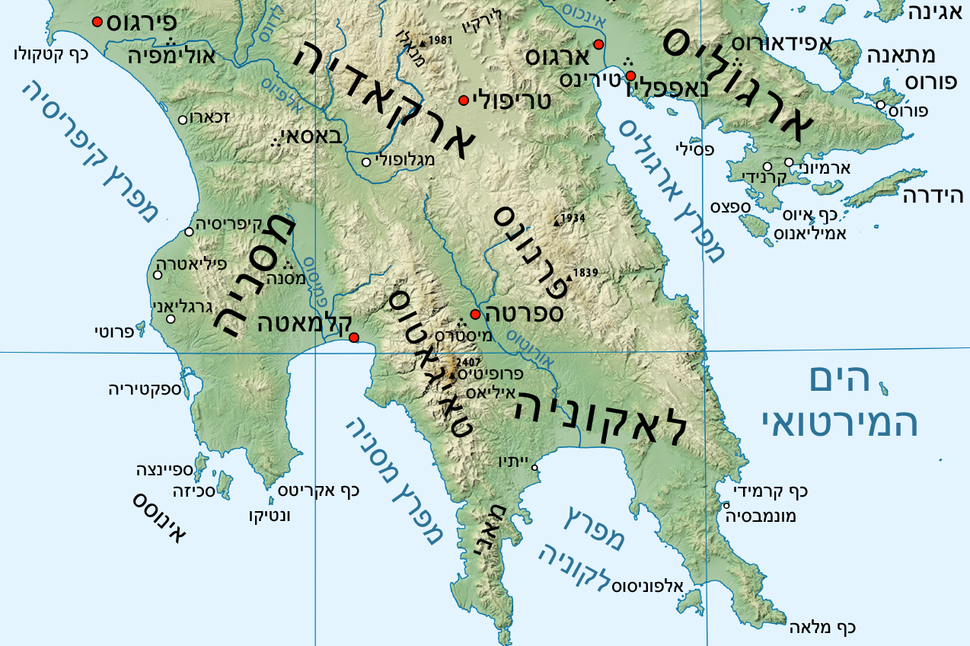 Taygetos relief map-HE